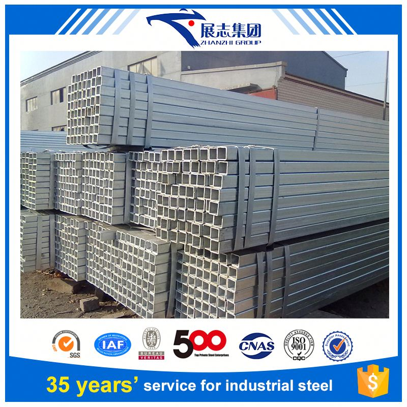 Ms Mild Carbon Pre Galv/Gi Square Steel Pipe/Tube