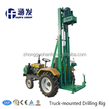 HF100T Tractor Mounted Hydraulic Pump water well Drilling Rig,mini drilling rig,portable drilling rig