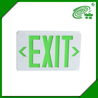 LED emergency exit light with battery