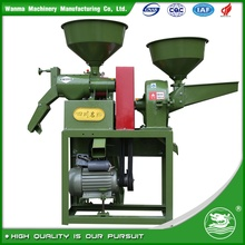 WANMA1468 Good Quality Integrated Rice Mill
