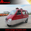 cargo tricycle/three wheel motorcycle passenger/tricycle for taxi