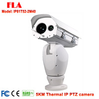 Full hd outdoor Temperature sensor Long distance 5KM IP PTZ Thermal camera With 2.0 Mega Pixel 40X Optical Zoom