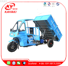 KAVAKI 250CC Garbage Enclosed 3 Wheel Motorcycle