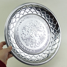 Indian stainless steel silver plated round snacks serving Tray