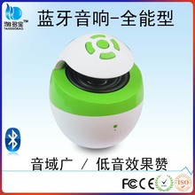 mini round wireless portable speaker bluetooth speaker motorcycle audio