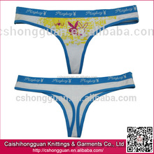 new design kid size thong