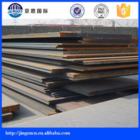 Q345 hot rolled tensile alloy tensile strength of high carbon steel plate for sale