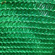HDPE green agricultural shade net for chicken farms shading
