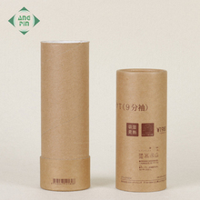 Kraft cylinder tube box custom clothing packaging tshirt gift round tube