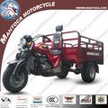 200CC water cooling gasoline 3 wheel tricycle with five tire
