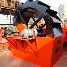 Sand Washing Machine Bucket Wheel Sand Washer