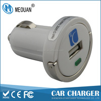 MEOUAN white 5V1000mA USB ports handle car charger for mobile phone