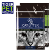 Travel Cat Litter Pan, Yellow
