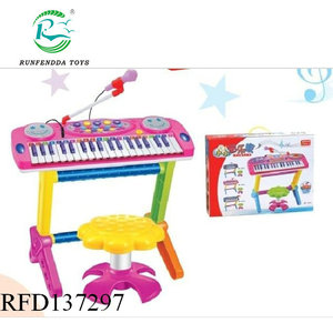 Fashion 37key electric digital piano for children easy learning with chair,electric piano