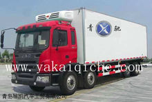 Refrigerator truck body for delivery fish