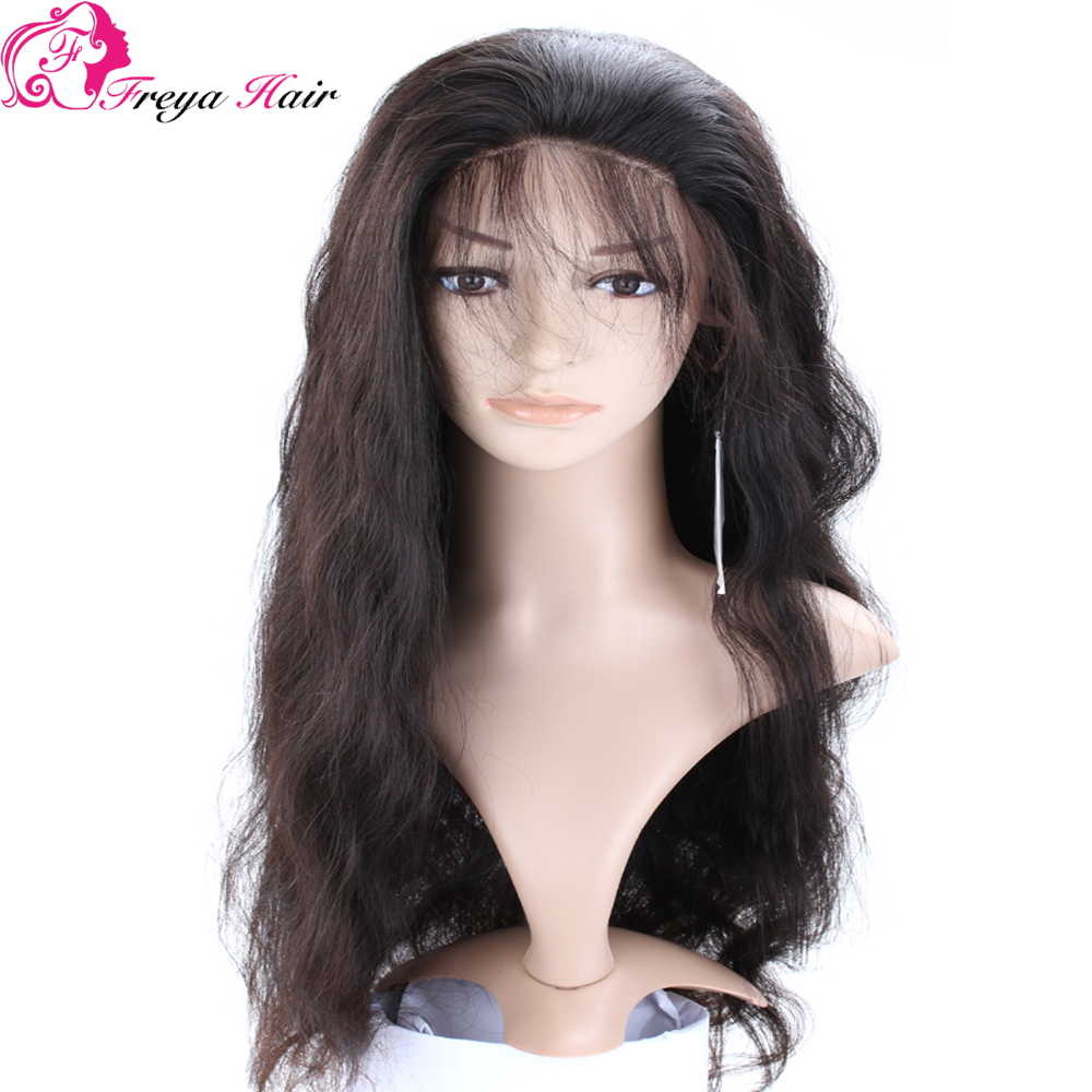 Beautiful Wavy Brazilian Hair 100 Virgin Remy Wavy Hair