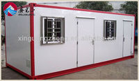 Steel prefabricated beach prefab house/Carport/coffee room/ movable container home with CE and ISO9001/homes/poutry home