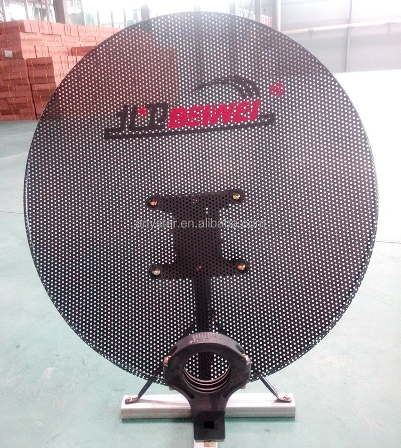ku band 60cm satellite mesh dish
