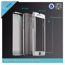 Tempered Glass Screen Protector 360 Degree For iPhone 6s Full Protective Case