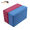 New Colorful Foam Yoga Block