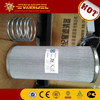 Liugong spare parts Oil Filter (53C0045 ,53C0052,53C0054) for Liugong Wheel loader