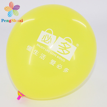 good quality cheap inflatable custom made advertising balloons