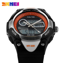 Alibaba wholesale SKMEI cheap kids' watches for 2016