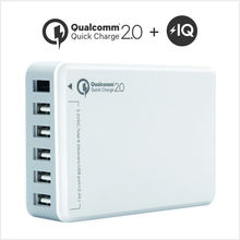 Qualcomm quick charge 2 50W 10A Multi USB Charger (1 quick charge ports+5 smart ports) with 1.2m AC cable