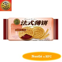 HFC 5302 French Filling Cookies, biscuits with chocolate flavor