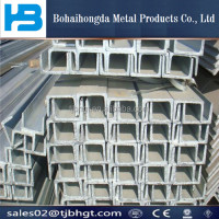 C Shaped Steel Channels ASTM hot rolled stainless steel U channels