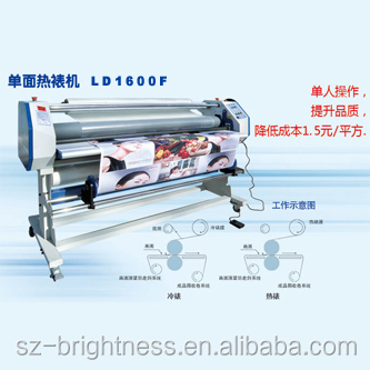 LD1600 hot laminator with competitive price, improve quality