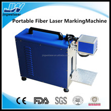 10W JW-Portable fiber laser metal marking machine