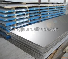 Hot rolled square meter price stainless steel plate