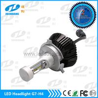 30w high power H4 automotive led headlights, 100% waterproof led light bulb h4 good bulb light