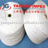 2015 recycled cotton yarn 5Ne/2ply