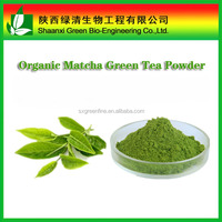100% Natural Instant Matcha Green Tea Powder