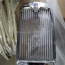 GRILLE SURROUND - ELEGANCE FOR LONDON TAXI TX4, 1188000471/1188000470