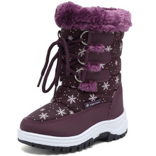 Toddler Snow Boots For Boy And Girl Outdoor Waterproof With Fur Lined Kids Winter Boots
