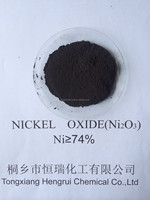 professional 72%/74% nickel(2+) oxide powder Ni2O3 with low price