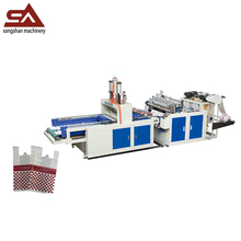Customerized high quality two lines automatically bag making machine for packaging bags
