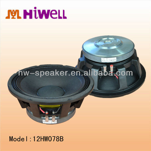 12 inch 8 ohm 450 watt woofer speaker