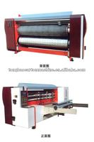 HQM NC-Auto Rotary Die-Cutting machine (Lead edge feeding)