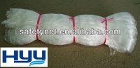 Nylon or polyester monofilament fishing net /fishing nets on sale