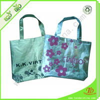 With Silk Printing Laminated Gift Non Woven PP Bag