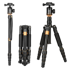 Q278 12'' Folded 10kg loaded lightweight audio tripod monopod telescopic studio photo professional Tripod for DSLR Digital video