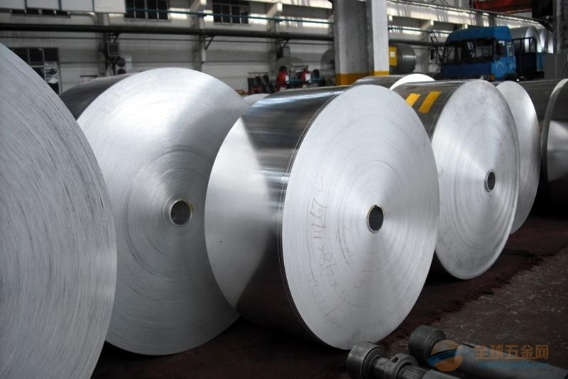 High quality good price 4343 aluminum alloy strip