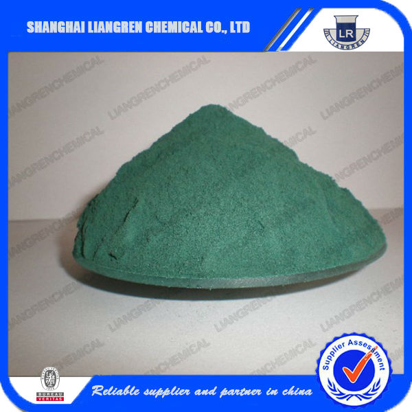 China Basic Chromium Sulphate Supplier