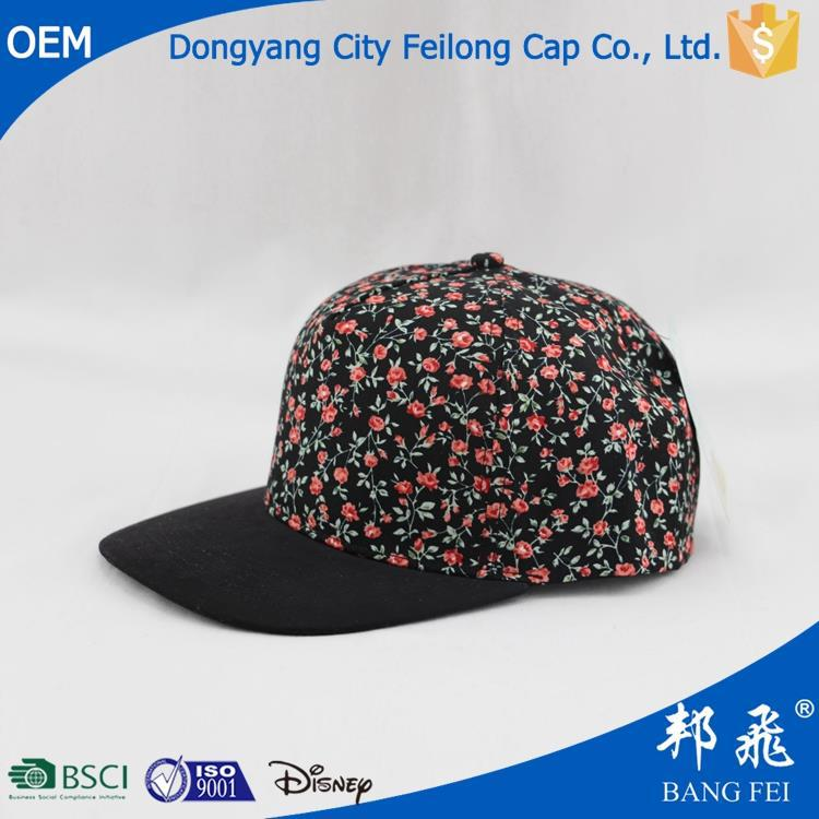 newsboy promotional vietnam hat factory military snapback cap