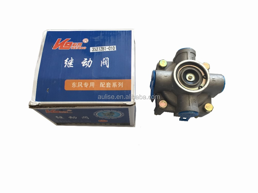 Relay valve 3527ZB1-001 for dongfeng truck