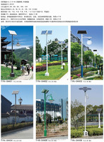 Chinese solar garden lights